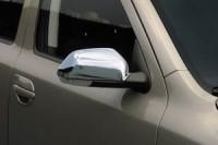 Kryt zpětného zrcátka - chrom Škoda Octavia II rok výroby 2004-